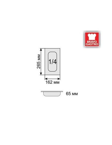 Gastro posuda 1/4-65 mm